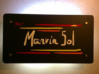 MARVIN501