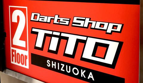 Darts Shop TiTO 静岡