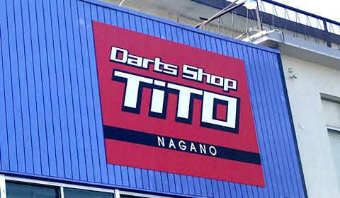 Darts Shop TiTO 長野