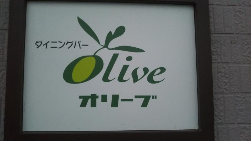ダイニングバー Olive