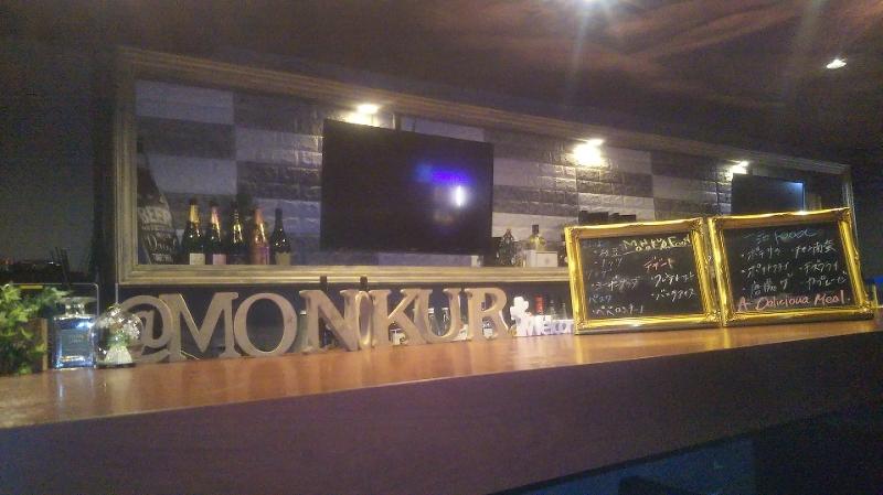 Bar モノクロ