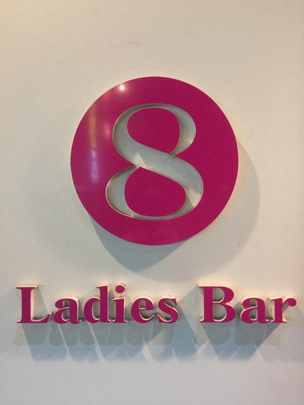 Ladys Bar 8