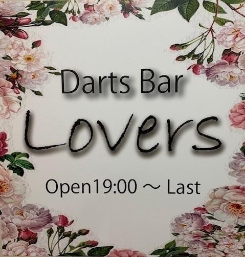 Darts Bar Lovers西新店