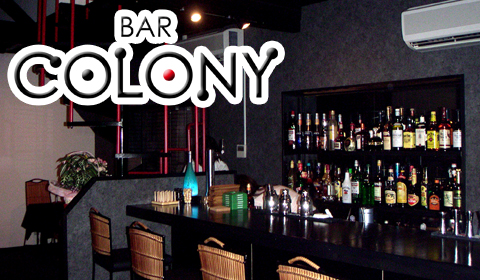 BAR COLONY
