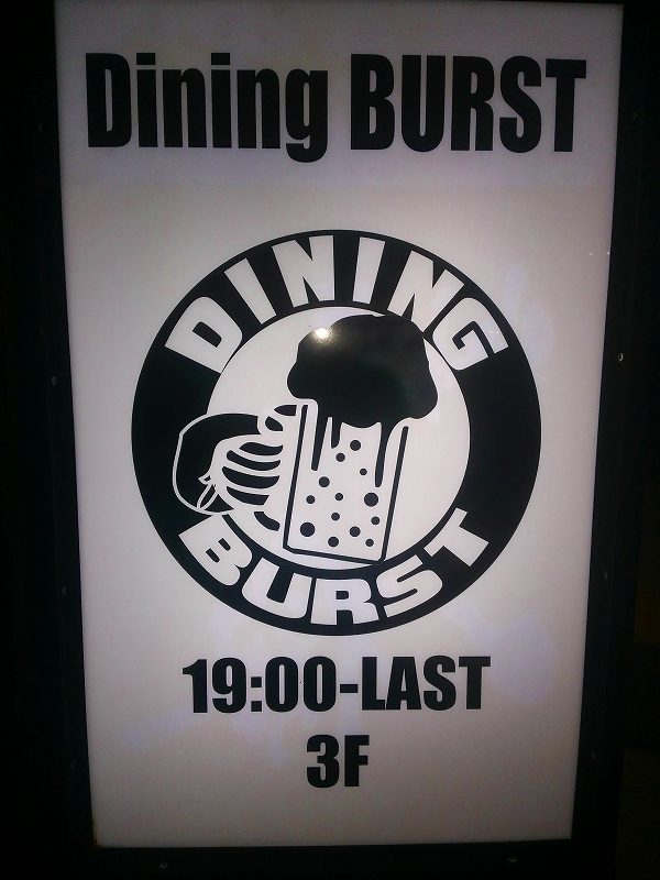 Dining BURST