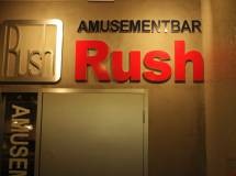 AMUSMENT BAR Rush