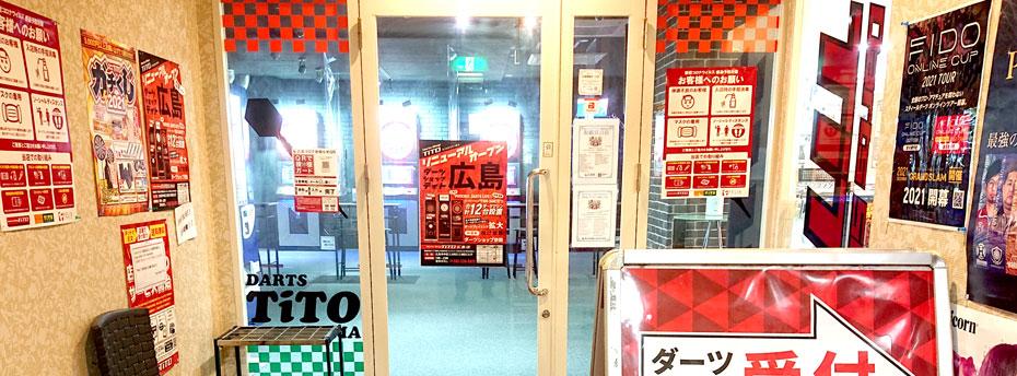 広島県 店内写真