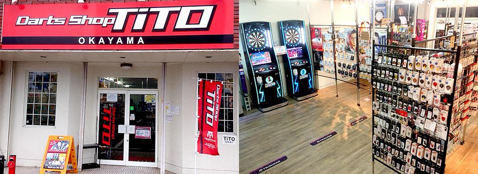 Darts Shop TiTO 岡山 店内写真