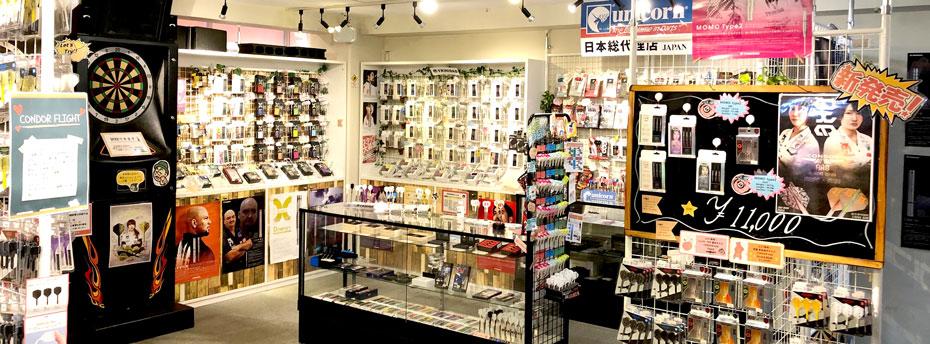Darts Shop TiTO 心斎橋 店内写真
