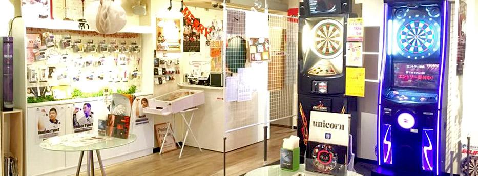 Darts Shop TiTO 大分 店内写真