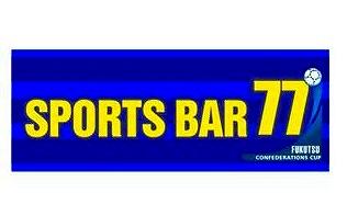 SPORTS BAR 77