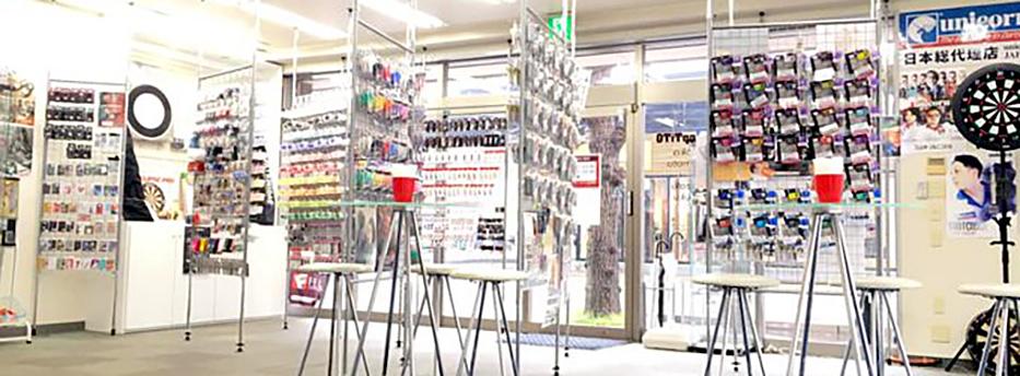 Darts Shop TiTO 小倉 店内写真