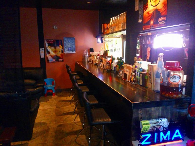 Dining Bar ToMaTo