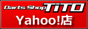 Darts Shop TiTO Yahoo!店