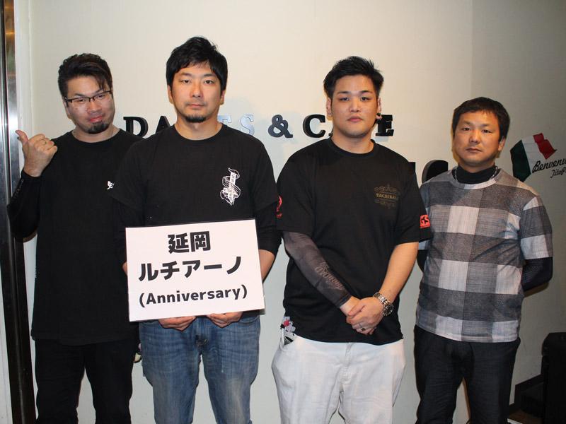 league_kyushu_teamlist_13