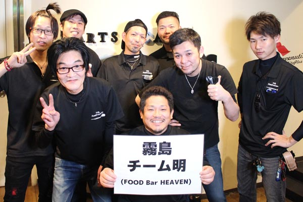 league_kyushu_teamlist_12