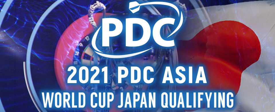 2021 PDC Asia World Cup Japan Qualifying