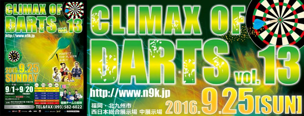 CLIMAX OF DARTS vol.13
