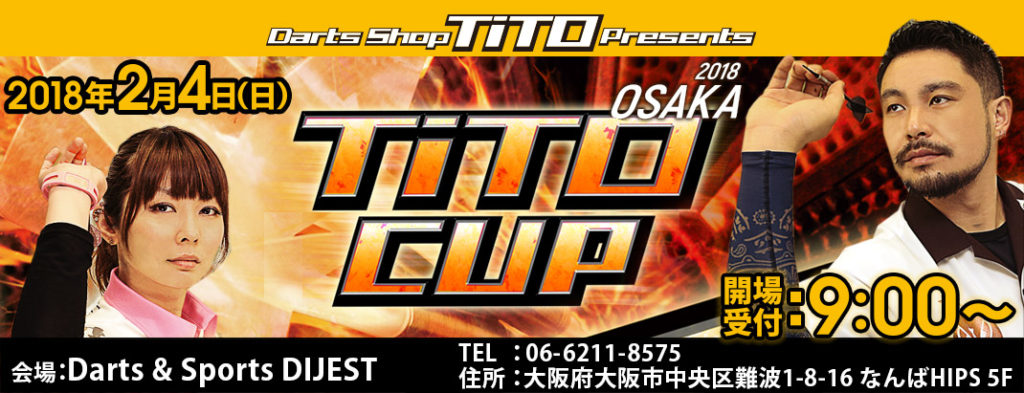 2018 OSAKA TiTO CUP