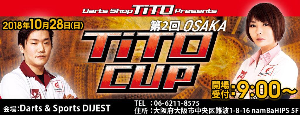 第2回 OSAKA TiTO CUP