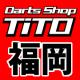 Darts Shop TiTO福岡
