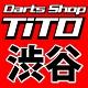 Darts Shop TiTO渋谷のブログ