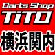 TiTO SHOP Blog 神奈川県版♪